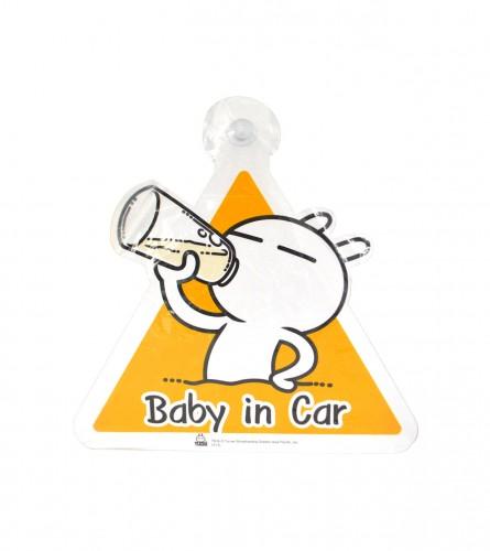 ATR Znak beba u autu 2124