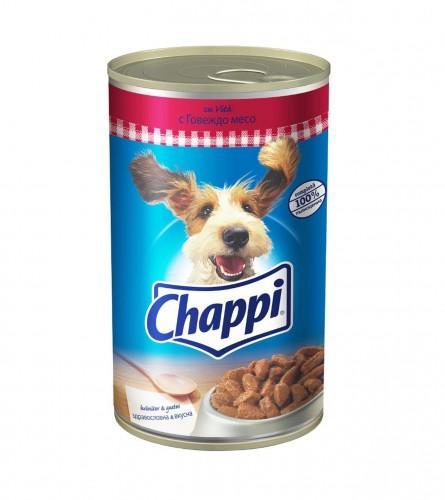 Hrana za pse BEEF 1,2kg