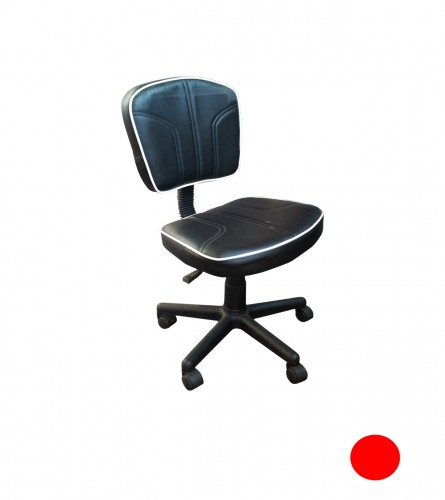 MASTER Stolica kancelarijska CRVENA 6201