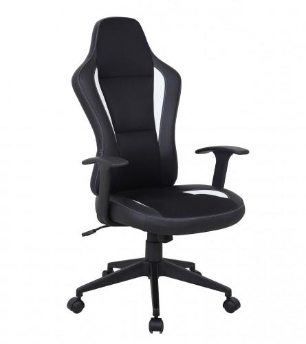 Stolica kancelarijska CX0701H