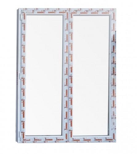 FIRATPEN Vrata PVC balkonska 160x210cm DUPLA
