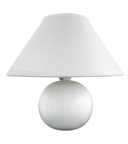 Rabalux Svjetiljka stolna ARIEL 4901