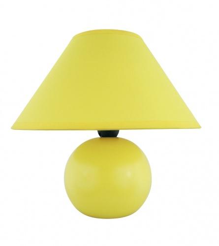 Svjetiljka stolna ARIEL 4905