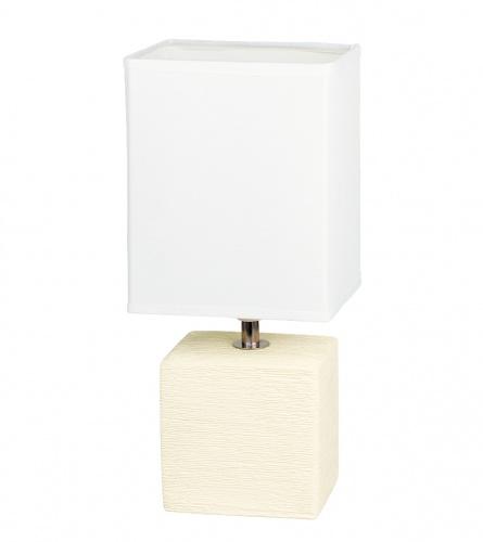 Rabalux Svjetiljka stolna ORLANDO 4929