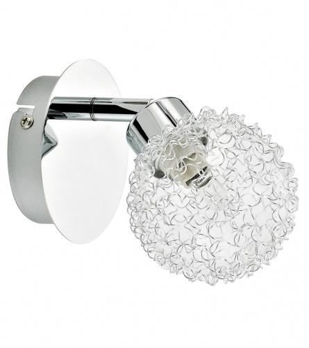 Svjetiljka zidna COSMO FASHION 6161