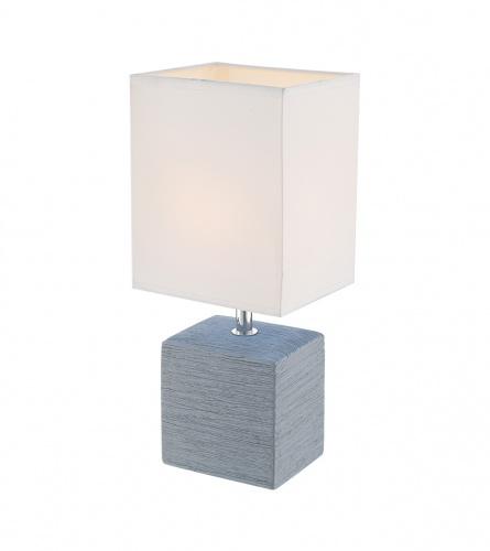 Stolna lampa 21676