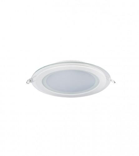 Lampa led ugradna LENA-RG 6W 2020351