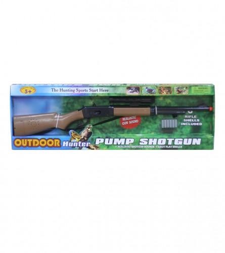Igračka puška JIY15906