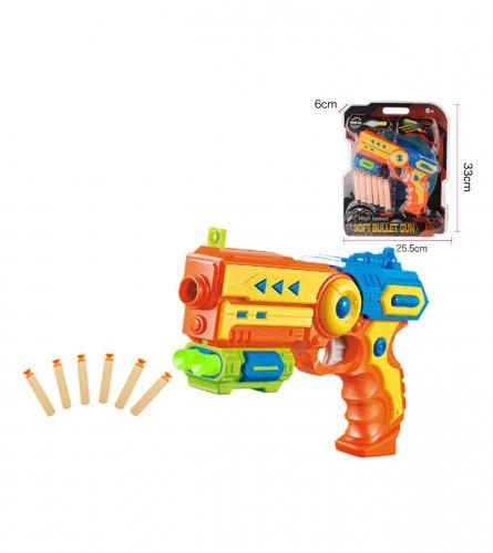 Igračka puška JIY18309