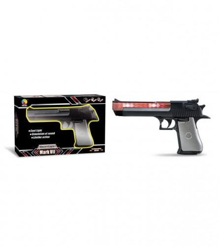 Igračka pištolj JIY18315A