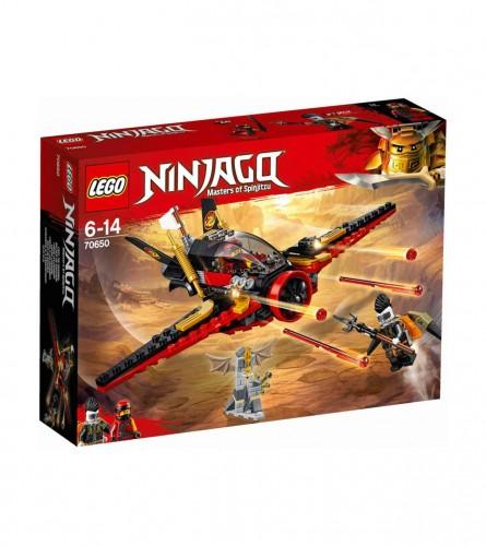 LEGO Igračka krilo sudbine LEGO 70650