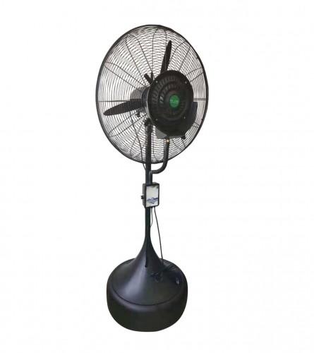 MASTER Ventilator za bašte LC009-26