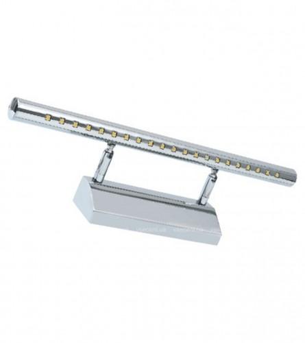 VITO Lampa LED zidna 5W LEDBULL 2110191
