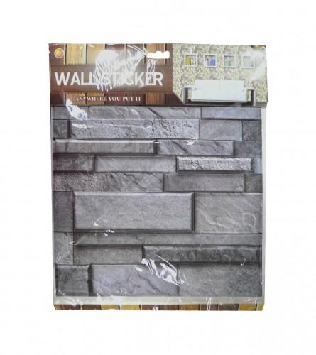 MASTER Naljepnica za zid 30x30 01200231