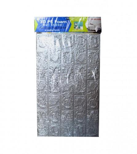 MASTER Naljepnica za zid 3D 70x77 AH-002 Siva
