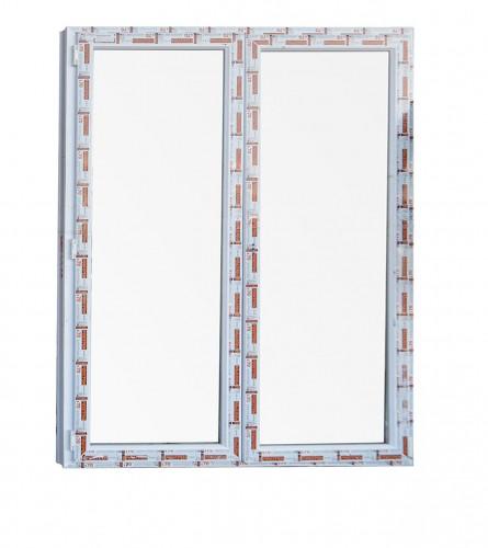 FIRATPEN Vrata PVC balkonska 140x210cm dupla Lijeva