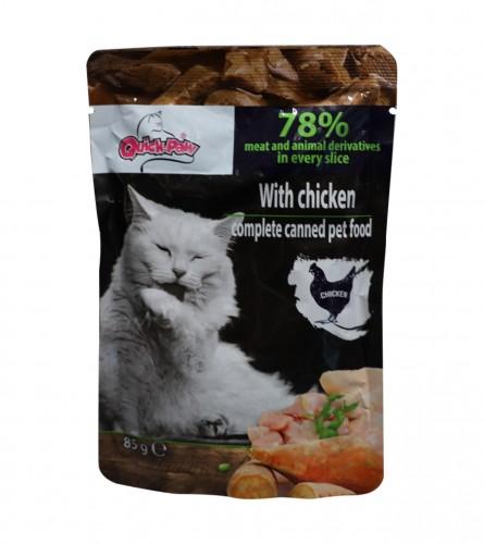 MASTER Hrana za mačke piletina 85g