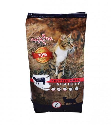 MAXIMA Hrana za mačke govedina 2kg 75