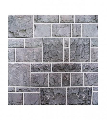 MASTER Naljepnica za zid 50x50cm dezen sivi kamen 01210081