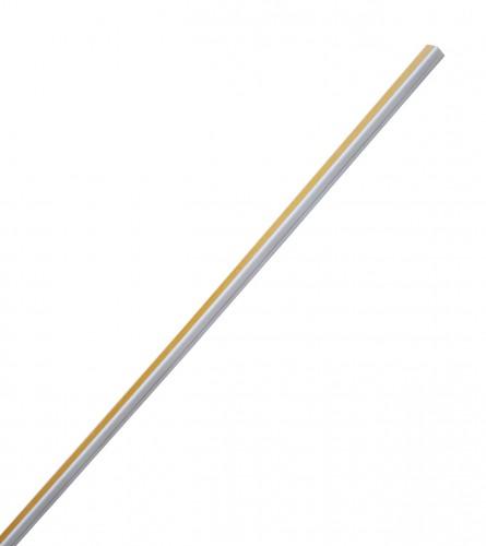 MUTLUSAN Kanalica PVC samoljepljiva 25x16mm 1610250162000