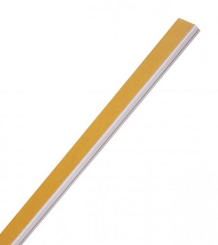MUTLUSAN Kanalica PVC samoljepljiva 40x16mm 1610400162000