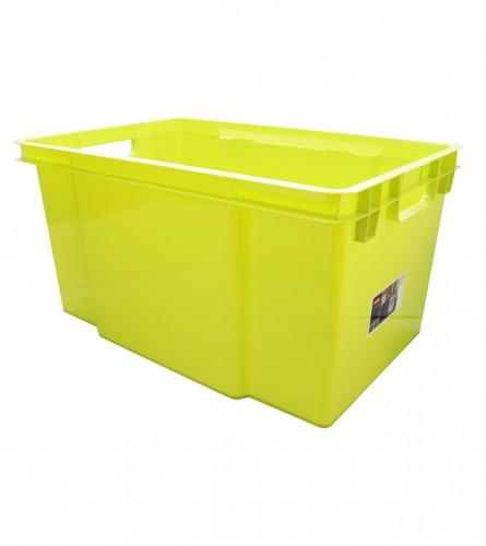 CURVER Kutija za odlaganje 50l 00196-597-15